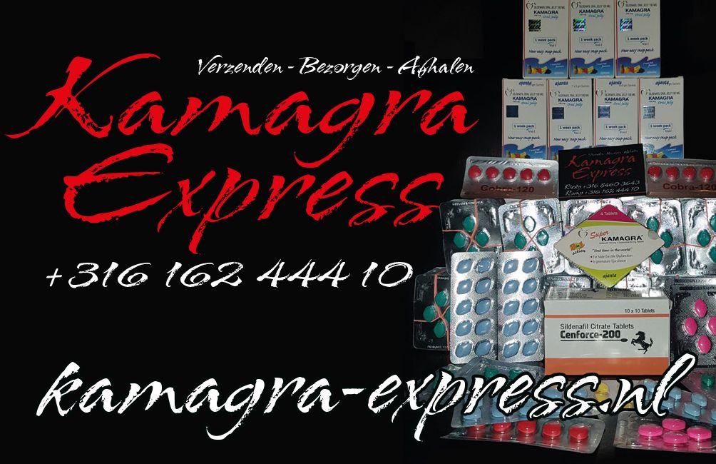 Kamagra 100mg